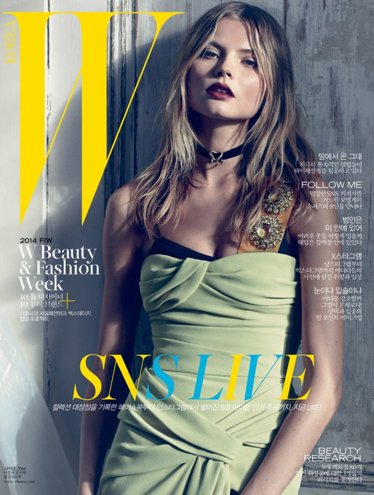 W Korea Cover
