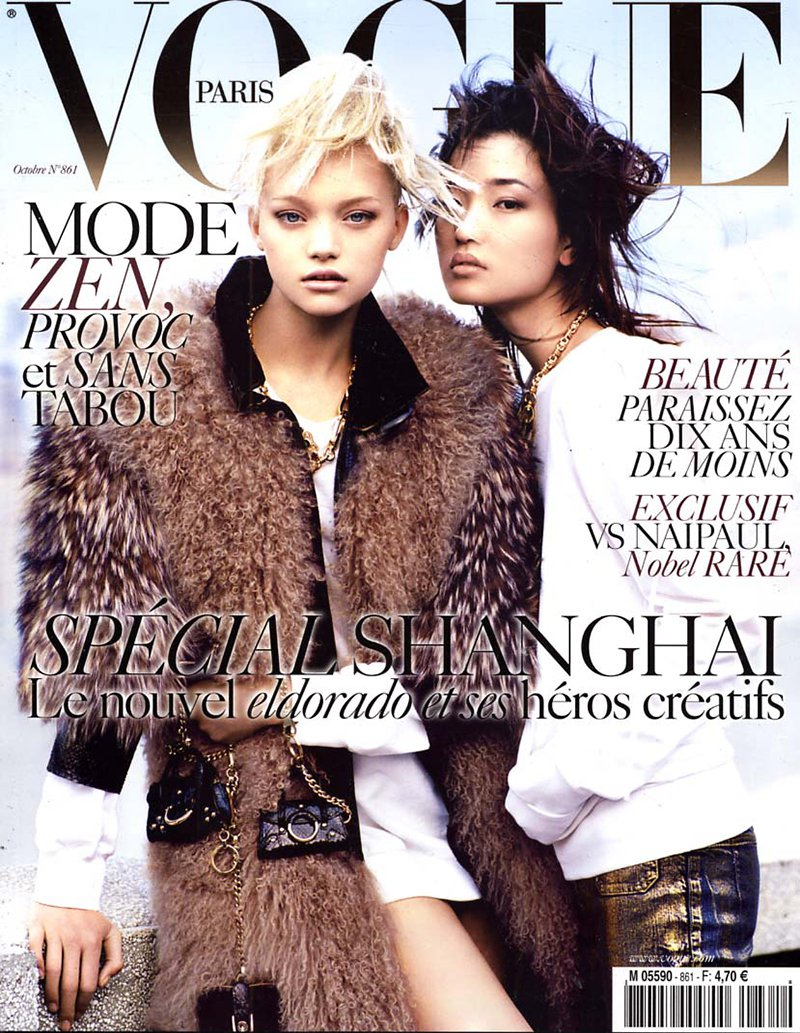Gemma Ward and Du Juan Vogue Paris Oct 2005