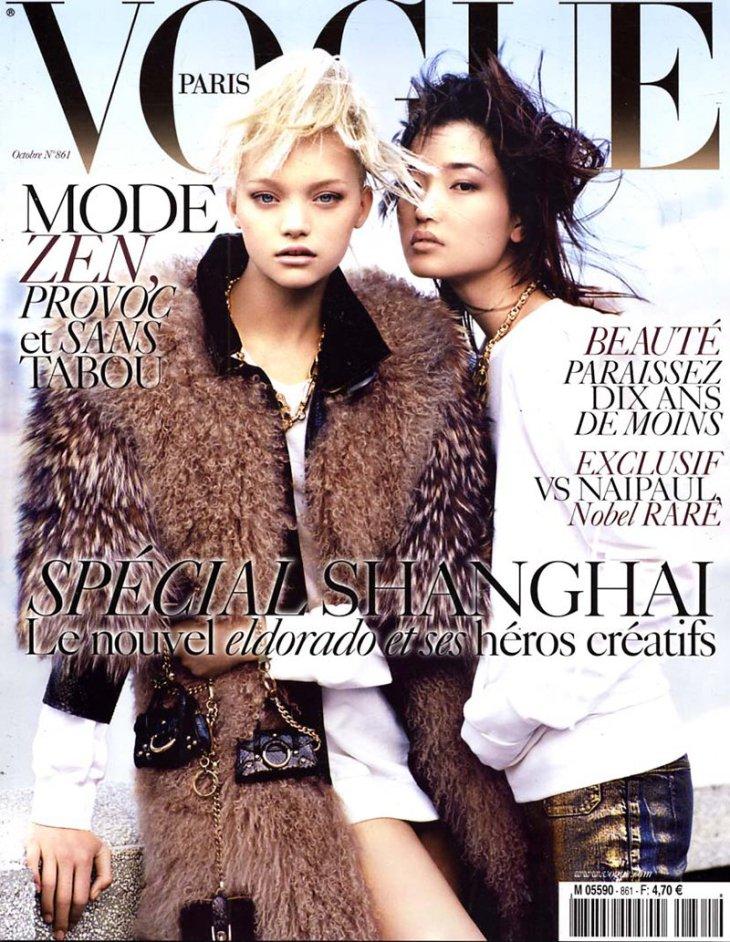Gemma Ward and Du Juan Vogue Paris Oct 2005