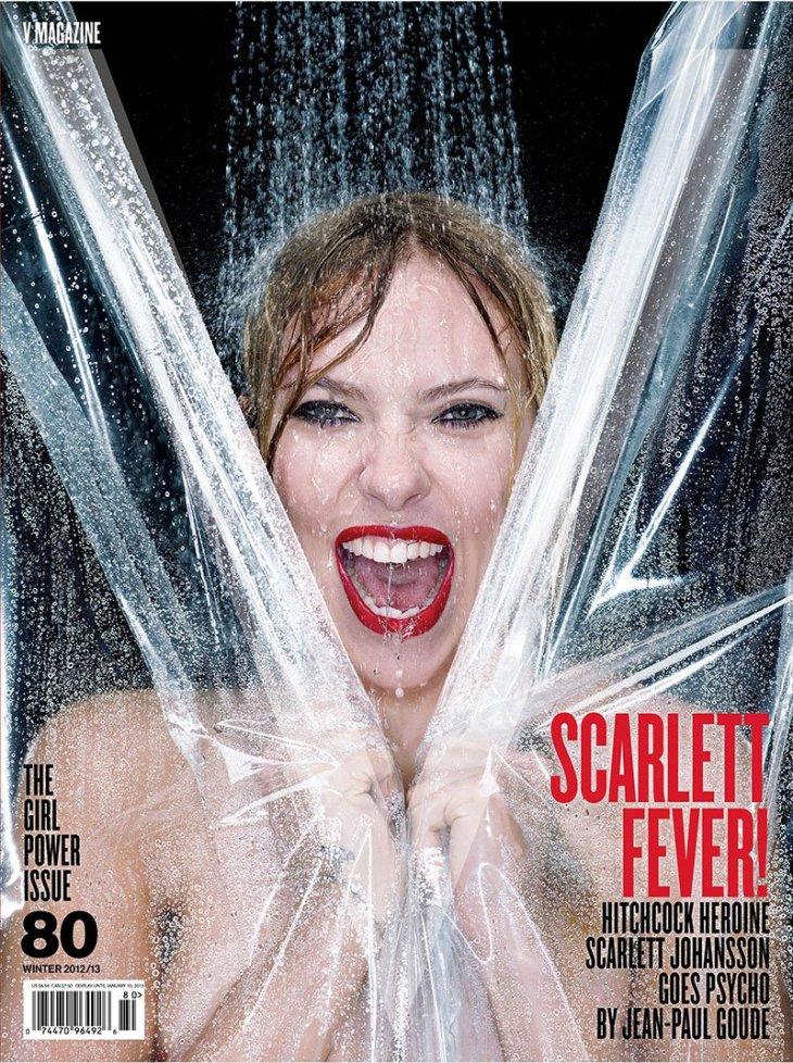 V Magazine #80