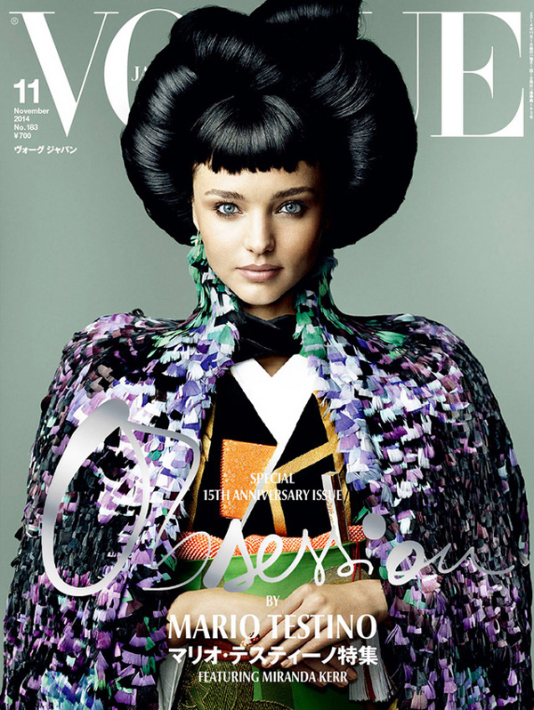 Miranda Kerr by Mario Testino for Vogue Japan 15th anniversary