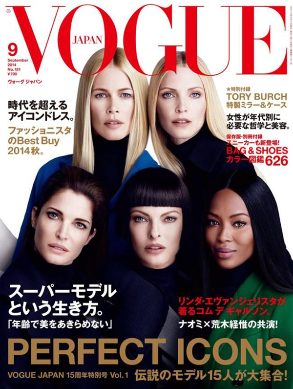 Vogue Japón Sept 2014