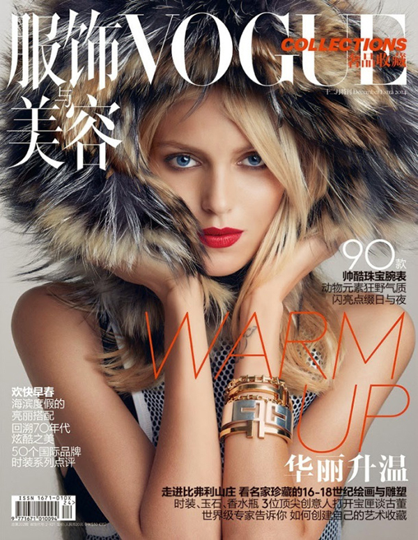 Anja Rubik by Patrick Demarchelier for Vogue China Collections Dec 2014