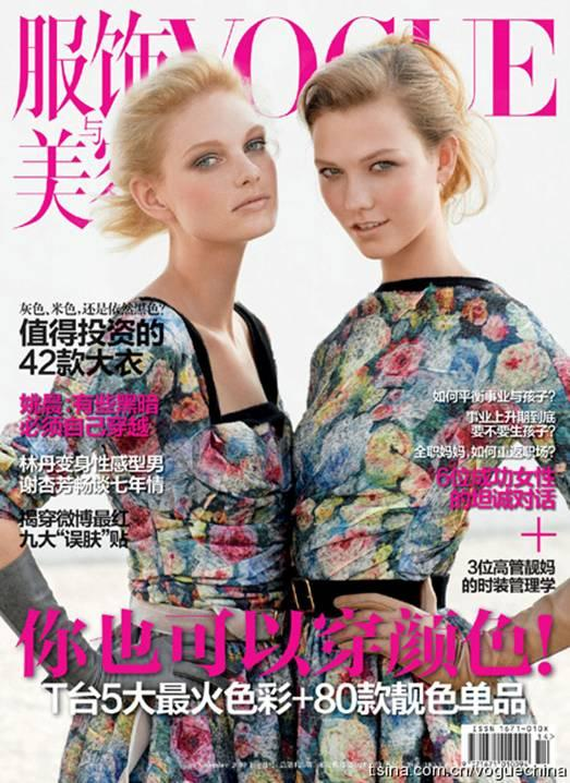 Karlie Kloss+Patricia van der Vliet by Max Vadukul for Vogue China Nov 2010