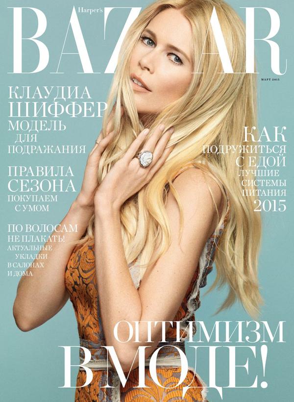 Claudia Schiffer by Nico for Harper's Bazaar Russia March 2015