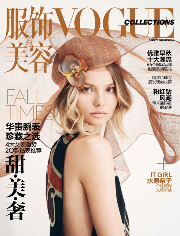Magadalena Frackoviak by Patrick Demarchelier for Vogue China Collections Pre-Fall 2014