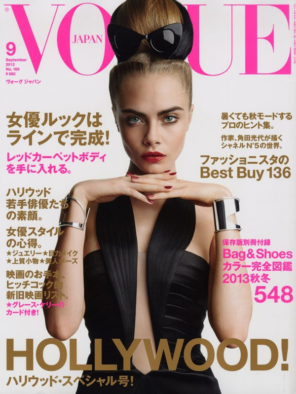 Cara Delevingne by Patrick Demarchelier for Vogue Japan Sept 2013