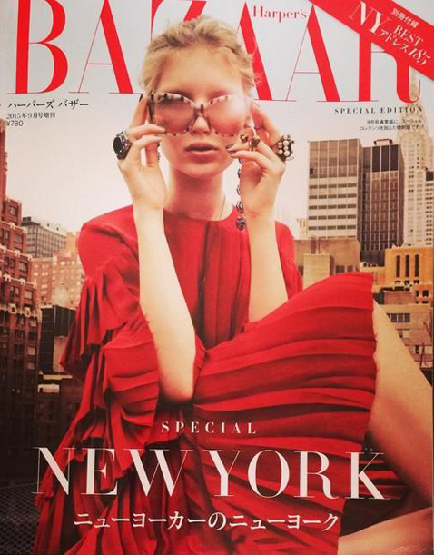 Anabel Krasnotsvetova by Michelangelo di Battista for Harper's Bazaar September Special New York Cover