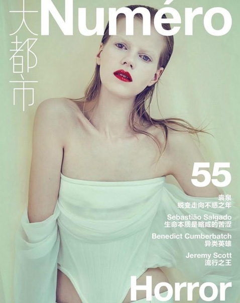 Kadri Vahersalu by Sofia Sanchez & Mauro Mongiello for Numéro China December 2015 Cover