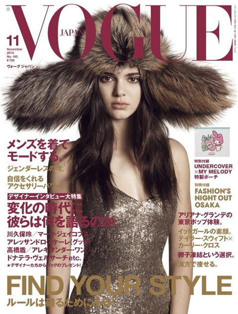 Kendall Jenner by Luigi & Iango for Vogue Japan November 2015 Cover