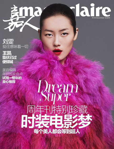 Liu Wen by Yu Cong for Marie Claire China December 2015 Cover