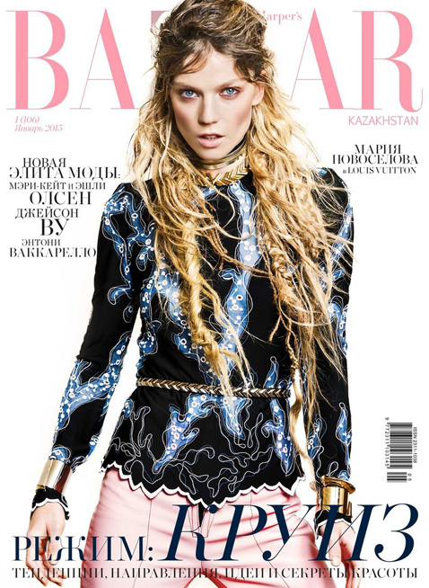 Masha Novoselova by Riccardo Vimercati for Harper's Bazaar Kazakhstan January 2015 Cover