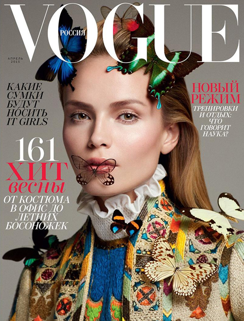 Natasha Poly by Txema Yeste for Vogue Russia April 2015 Cover