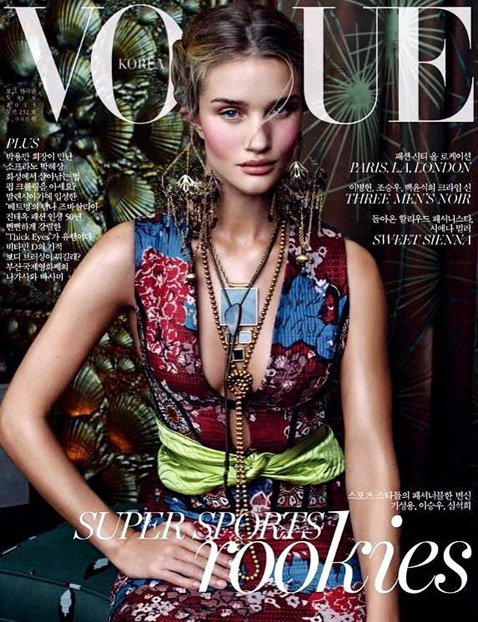 Rosie Huntington Whiteley by Sebastian Kim for Vogue Korea November 2015 Cover