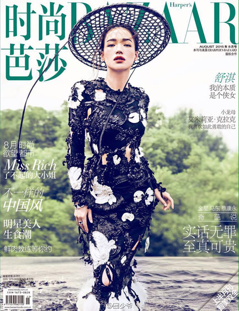 Shu Qi by Chen Man for Harper's Bazaar China August 2015 Cover