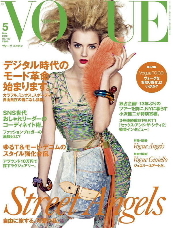 Lily Donaldson by Inez van Lamsweerde and Vinoodh Matadin for Vogue Japan May 2010