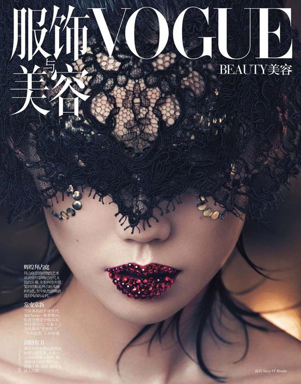 Tao Okamoto by Lachlan Bailey for Vogue Beauty China December 2012